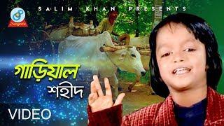 baul song bangla