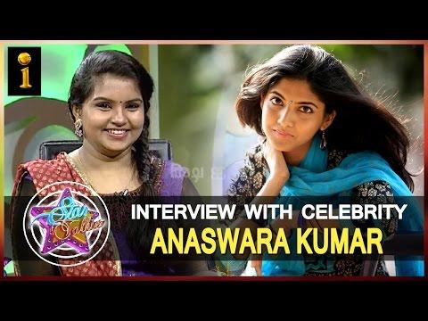 Star Talkies || Special  Interview With Actress Anaswara Kumar || Interactive TV