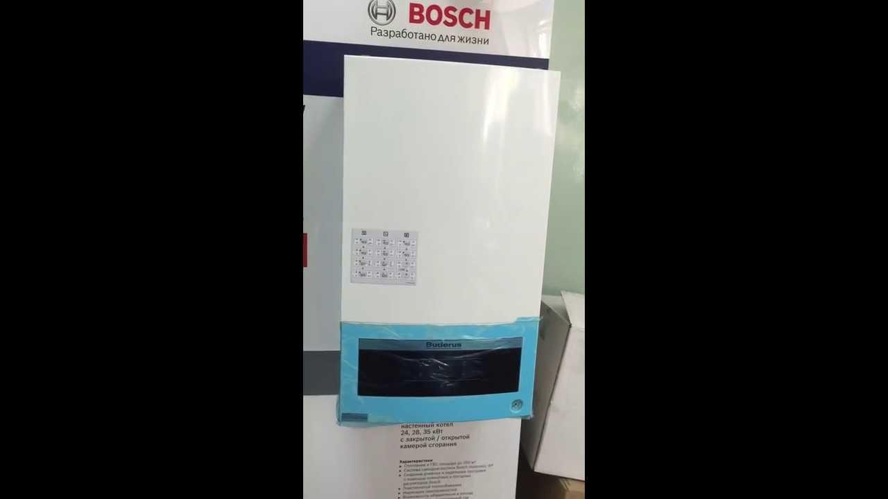 Купить газовый котел buderus logamax u072-24к (24 квт) с доставкой по краснодару в интернет-магазине теплосклад выгодная цена, характеристики, инструкция.