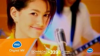 เชื่อฉัน : TRI ANGEL AND THE COLLEGE BAND [Official MV]