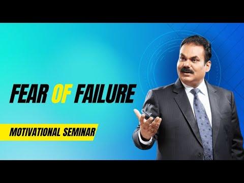 How To Overcome Your Fear| Success Guru AK Mishra