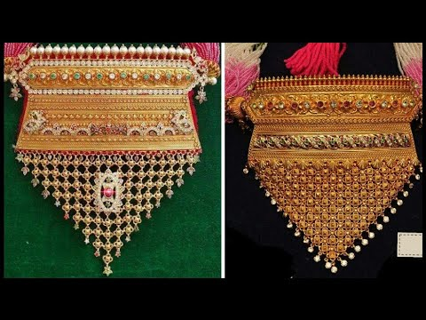 Rajputi Desi Aad Design Rajasthani Fansi Gold Photos