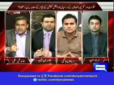 Dunya News | Abid Sher Ali attacks MQM swearing upon God
