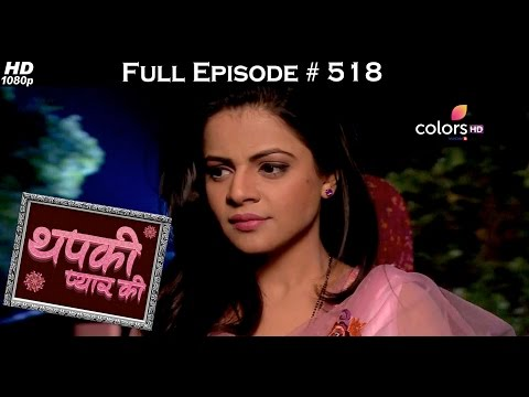 Thapki Pyar Ki - 14th December 2016 - थपकी प्यार की - Full Episode HD