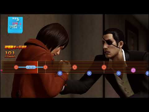 Yakuza Kiwami 2 - Majima Karaoke - I Love You (Perfect Score)