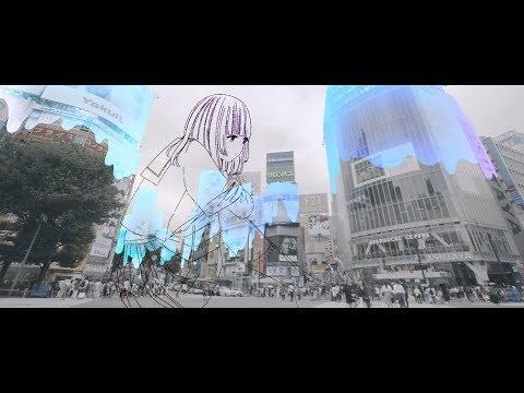 DAOKO「はじめましての気持ちを」MUSIC VIDEO