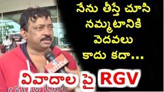 Ram Gopal Varma Face to Face | To Meet Vangaveeti Radha over Movie Rumors | HMTV