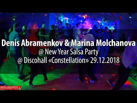 Denis Abramenkov & Marina Molchanova @ New Year Salsa Party @ Discohall «Constellation» 29.12.2018