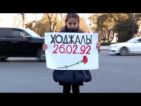 Как уничтожали людей в Карабахе. Ходжалинская трагедия. 26.02.1992