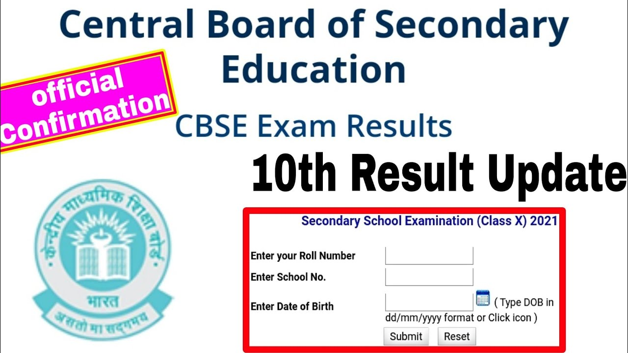 10th Result- 100% Students Pass / CBSE Result Latest Update 2021