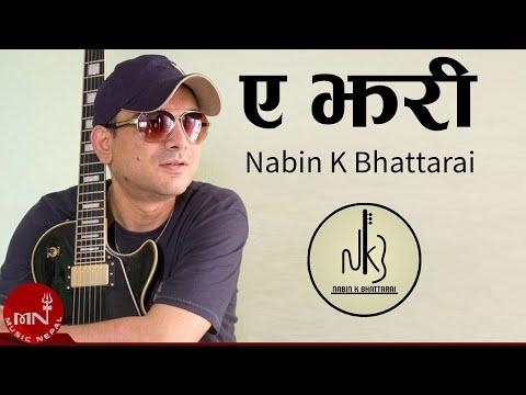 Ye Jhari | Nabin K Bhattarai | Nepali Superhit Song