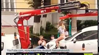 Девушка устроила стриптиз прямо на эвакуаторе