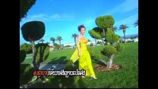 សម្ផស្សនារីខ្មែរ - Somphous Neary Khmer