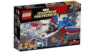 LEGO Marvel Avengers 2017 sets pictures!
