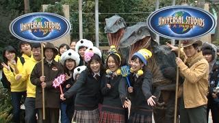 2017年2月1日ユニバーサル・スタジオ・ジャパンで行われた『ベスト・フ...