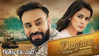 Banjara   Babbu Maan, Shraddha Arya   First look   Punjabi movie 2018