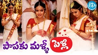 Wedding Bells For Colours Swathi || Tollywood Tales