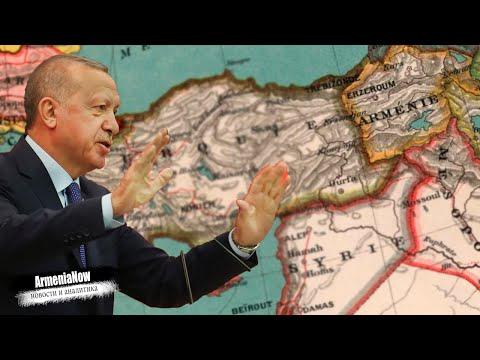 Новое трехстороннее заявление: От чего боится Турция