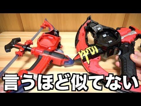 【小野由美さんが羨ましい】DXジカンザックス最高じゃん 仮面ライダージオウ