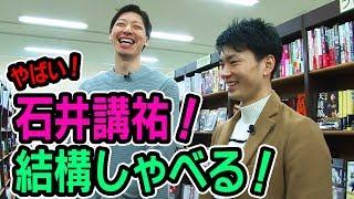 千葉ジェッツ公式サイト http://www.chibajets.jp -- ジェッツチャンネ...