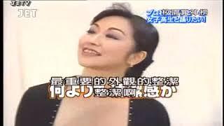 v6 学校へ行こう! 20050719-MAX-社交ダンス岸本麻里亜(長野博,井ノ P23.