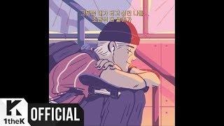 [Lyric Video] Ha Sung Woon(하성운) _ Dream of a dream(Prod. By yoonsang(윤상))