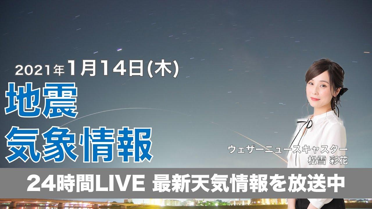 天気 区 時間 1 北 札幌