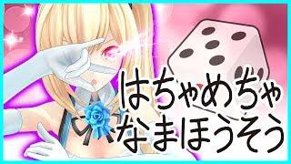[LIVE] 【03/23生放送】ミライアカリの2.5次元から配信中!