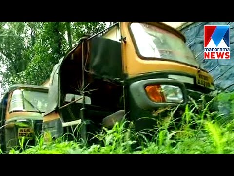 Abandoned vehicle turns huge issues for public  | Manorama News