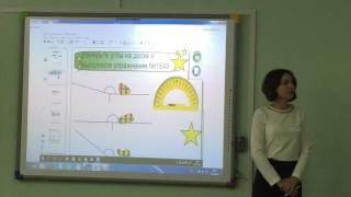 TrueConf Server в Краснослободской школе №1: интерактивный урок геометрии