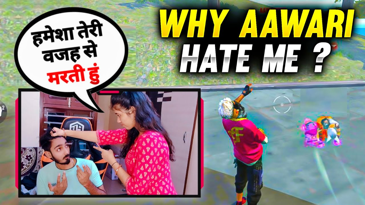 Why AAWARI Hate Me ? AAWARA की पिटाई 🥺 | Free Fire