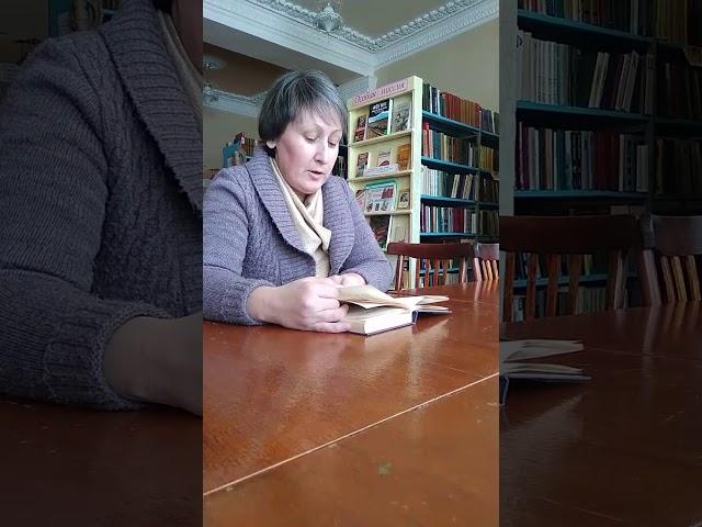 Изображение предпросмотра прочтения – ЛарисаЛавлинская читает произведение «Идешь, на меня похожий...» М.И.Цветаевой
