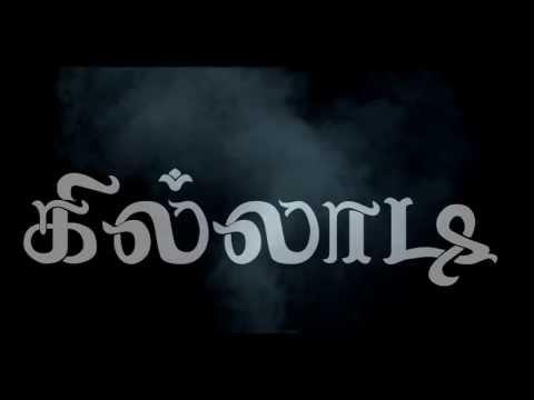 killadi theme-short film