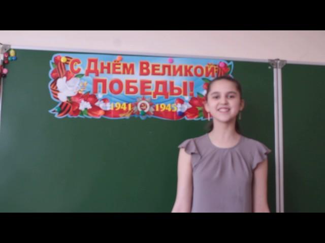 Изображение предпросмотра прочтения – МадинаИлхомбекова читает произведение «Жди меня иявернусь…» К.М.Симонова