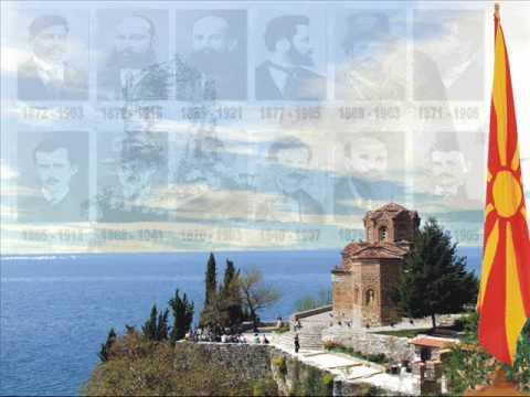 Makedonski krvopis - Македонски крвопис