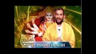 Durga Saptashati Paath | Pandit Dinesh Ji