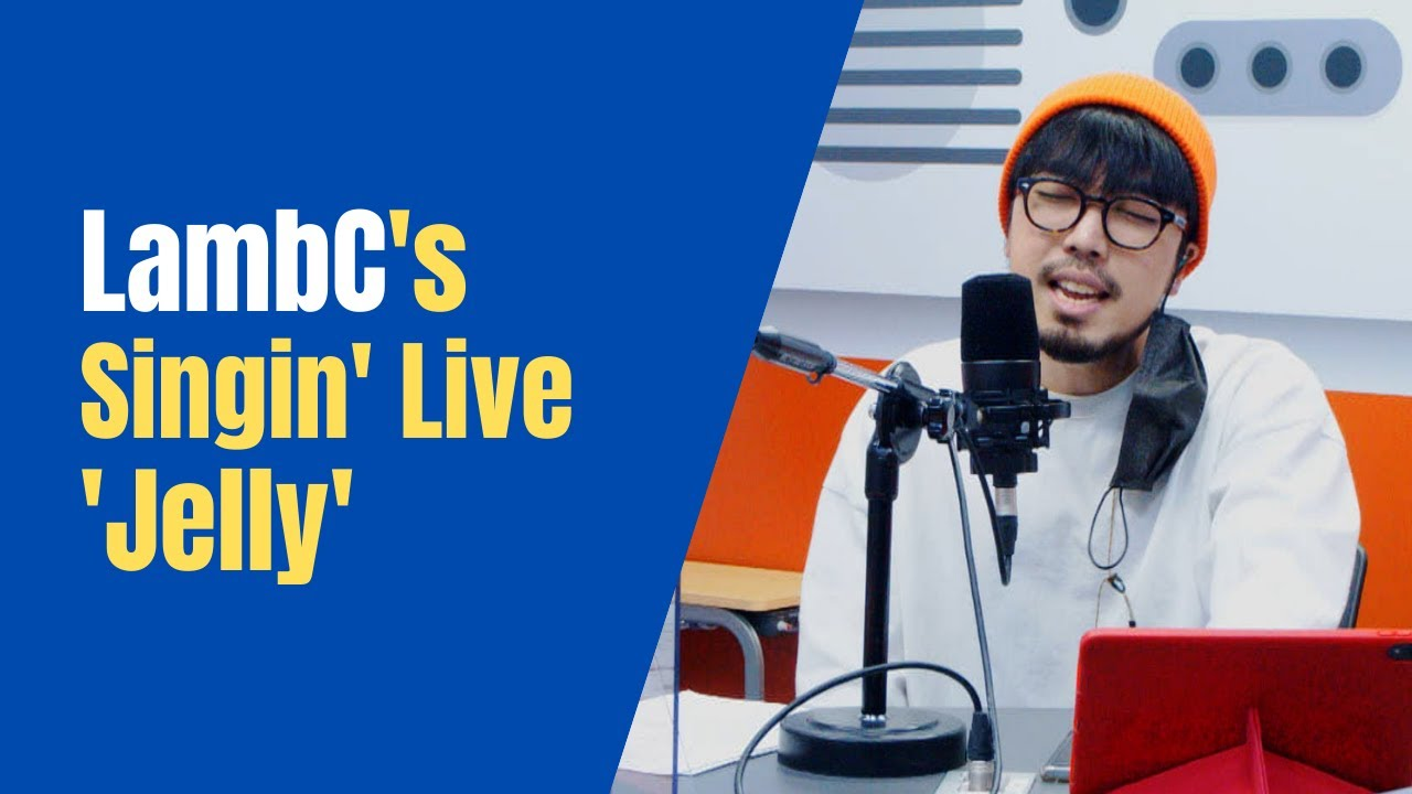 [Super K-Pop] LambC (램씨)'s Singin' Live 'Jelly'