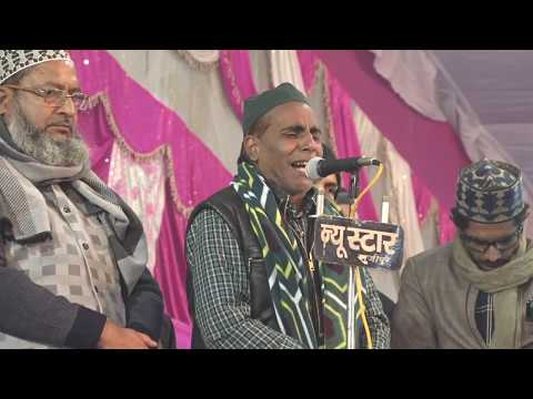 All India Natiya Mushaira 2018 - Dhawa Shareef Shakeel Arifi
