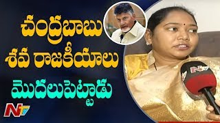 Home Minister Sucharitha Face To Face Over Kodela Siva Prasad Case