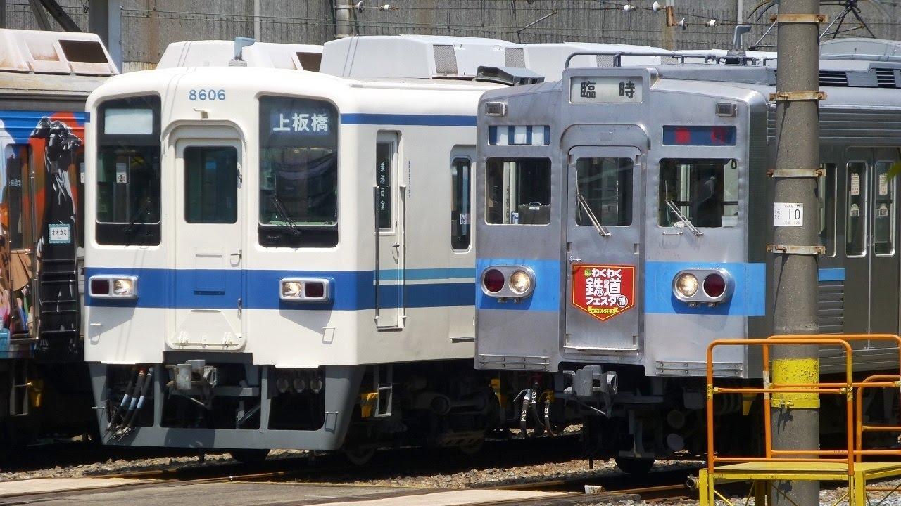 東武 8000系 事業用車 8506F 秩...