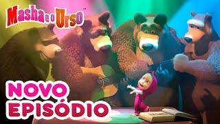 Masha e o Urso - 🎸 Novo episódio 🥁 Aula de música 🎼