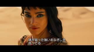 ミイラというキャラクターの原型である作品『ミイラ再生』(32)を新しく生まれ変わらせた映画『ザ・マミー/呪われた砂漠の王女』。 「ミイ...