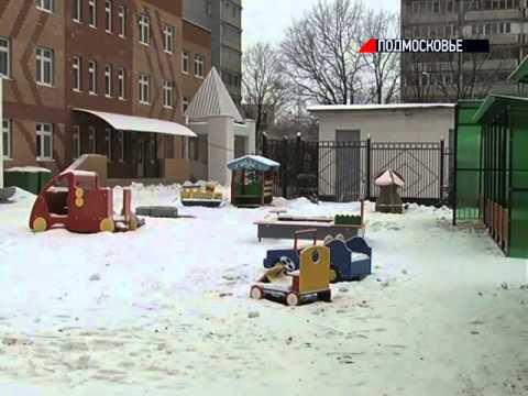 В Одинцовском районе откроется сотый детский сад