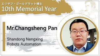 Changsheng Pan Shangdong Nengxing Robot Automation   Testimony