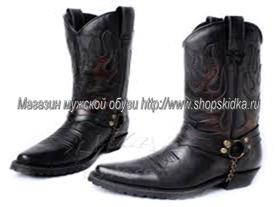 Мужская обувь со скидкой до 90% в интернет-магазине модных распродаж kupivip. Ru!. 4403 товара в продаже с доставкой по россии.