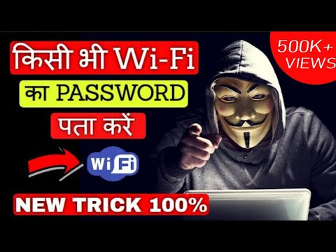 how to hack wifi password on windows 7 - How To Know Any WiFi Password (100%)//How To Know WiFi Password On Pc//On 2021// know Connected Wifi