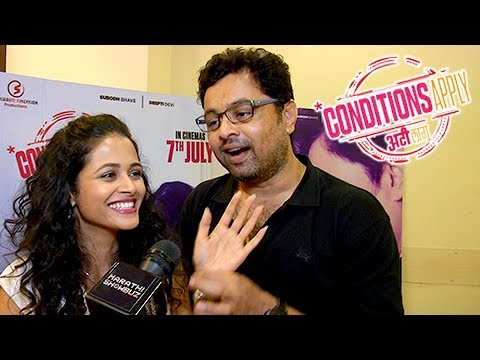 Deepti Devi Never Allowed Us To Eat- Subodh Bhave | Conditions Apply Marathi Movie | 7th July 2017