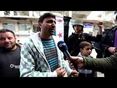 أهالي بنش بريف إدلب يتظاهرون تضامنا مع الغوطة الشرقية  - 11:21-2018 / 2 / 24