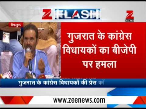 Gujarat Congress MLAs accuse BJP for threatening them   मीडिया के सामने 51 कांग्रेस विधायकों की पेशी
