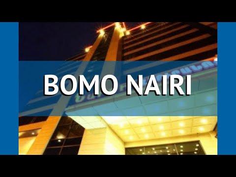 BOMO NAIRI 3* Армения Ереван обзор – отель БОМО НАИРИ 3* Ереван видео обзор